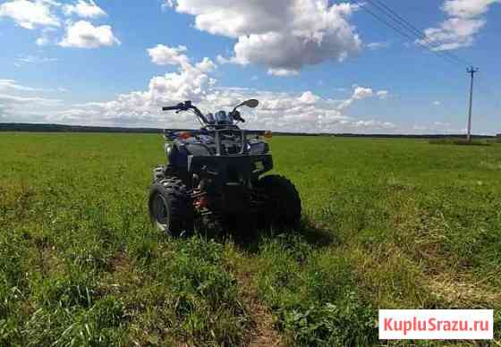 Apache track 200 Хапо-Ое