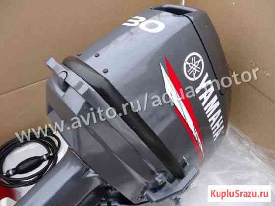 Лодочный мотор Ямаха 30 (Yamaha 30 hwcs) Кинешма
