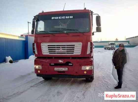 Продам маз 6501 В9 Сургут