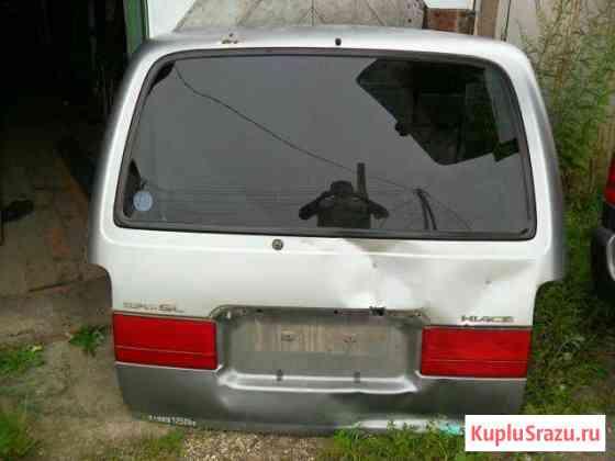 Стекло Задней двери Toyota HiAce Биробиджан