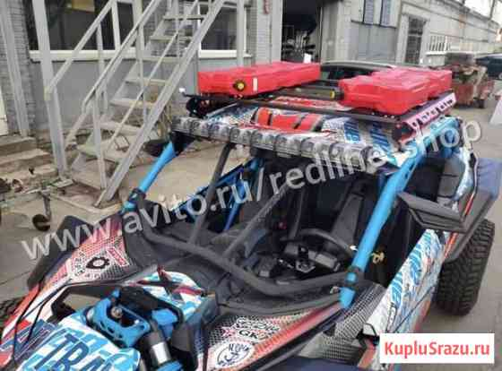 Багажник на крышу BRP CAN-AM Maverick X3 Тюмень