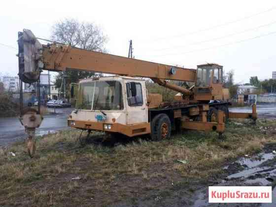 Продам автокран кс - 5473 днепр Челябинск