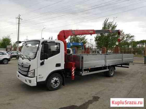 Самогруз новый Foton S85 с кму unic 343 Оренбург