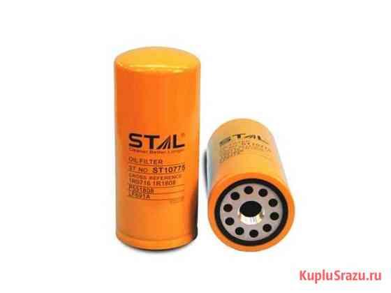 Фильтр масляный ST10775 / JX775 (LF691A, P554005) Якутск