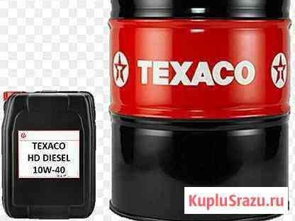 Масло моторное Texaco HD 10W-40 20л Оренбург