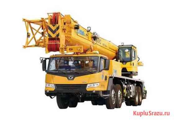 Автокран xcmg XCT70 S (г/п 70 тонн) Ростов-на-Дону