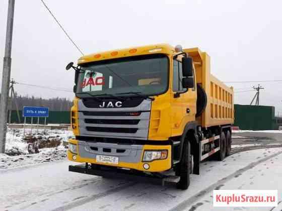 JAC N350 Самосвал 20 кубов Новосибирск