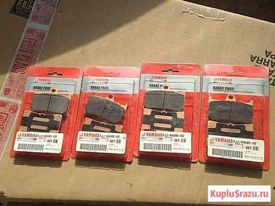 Оригинальные колодки Yamaha FJR-1300 Видное