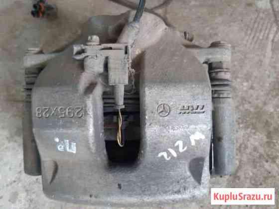 Тормозные супорта Mercedes Benz W212 Лесная Поляна