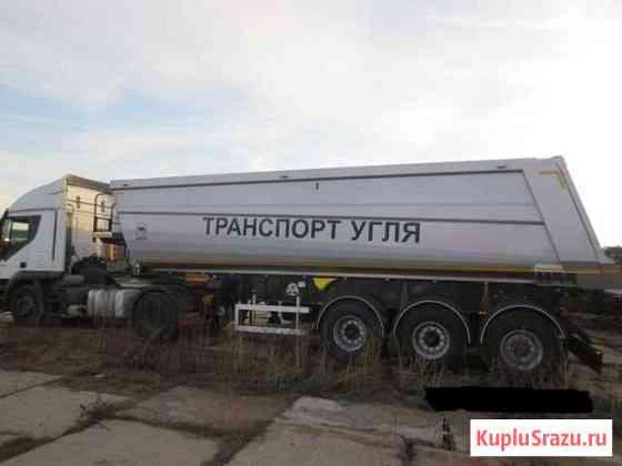 Самосвальный полуприцеп Wielton 38 куб Москва