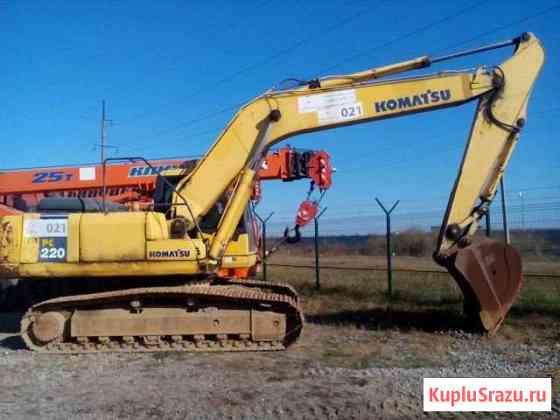 Продам Экскаватор Коматсу-220 Краснодар