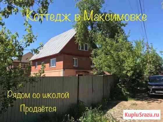 Коттедж 202 м² на участке 7.2 сот. Уфа