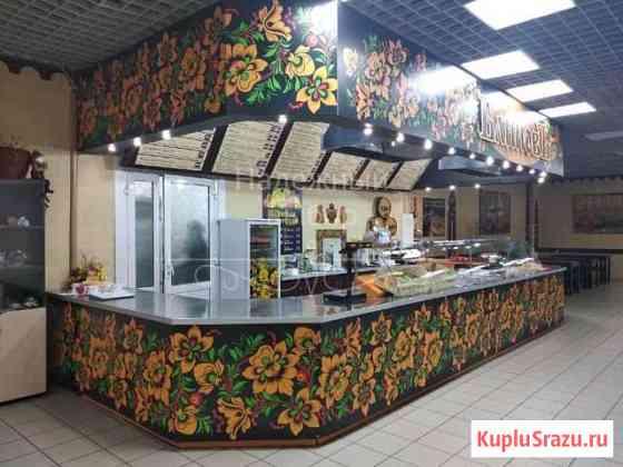 Помещение общественного питания, 290 кв.м. Тюмень