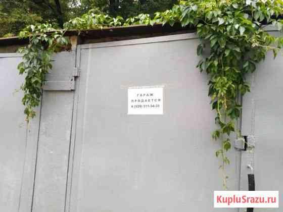 Гараж 16 м² Москва