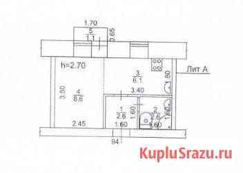1-комнатная квартира, 19.9 м², 3/5 эт. Якутск