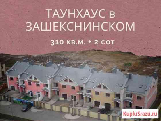 5-комнатная квартира, 310 м², 2/3 эт. Череповец