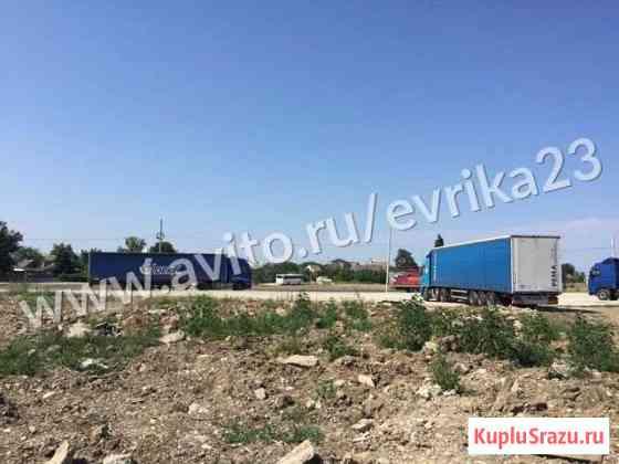 Продам землю под производственную базу Крымск