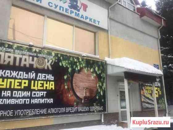Ул. Бела Куна, 20/1, торговое помещение, 110 кв.м. Томск