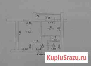 1-комнатная квартира, 47.2 м², 5/5 эт. Пенза