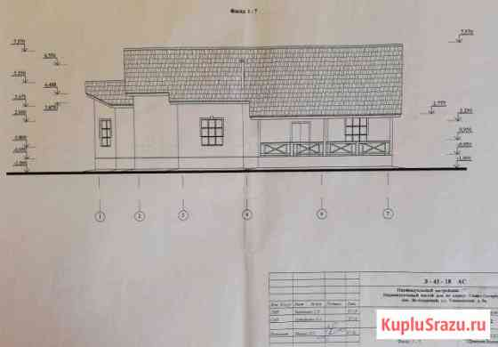 Дом 224 м² на участке 12 сот. Санкт-Петербург