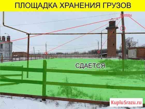 Участок 1 сот. Новомосковск