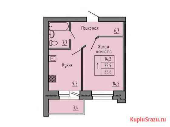 1-комнатная квартира, 35.5 м², 4/5 эт. Орёл