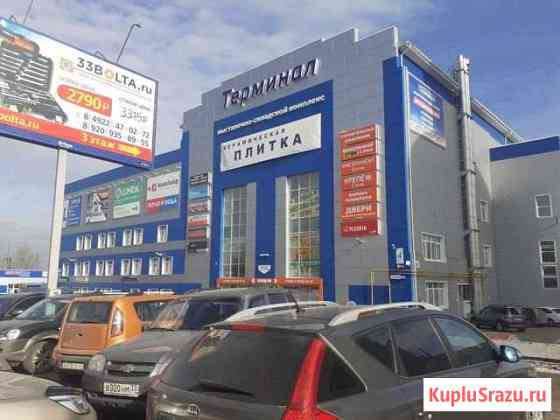 Торговое помещение, 25 кв.м. Владимир