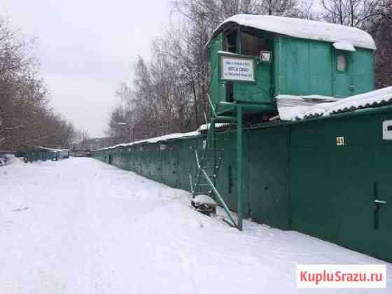 Гараж 21 м² Москва