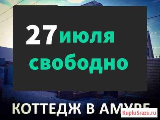 Коттедж 89 м² на участке 1 сот. Омск