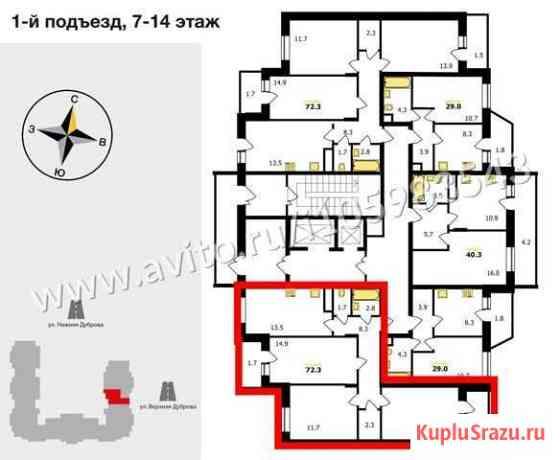 3-комнатная квартира, 72.3 м², 1/17 эт. Владимир