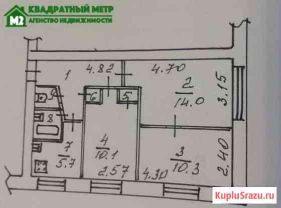 3-комнатная квартира, 50.9 м², 1/5 эт. Вологда