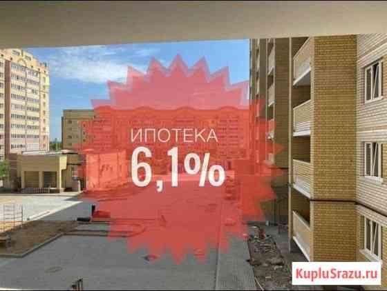 1-комнатная квартира, 39 м², 6/9 эт. Кострома