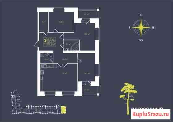 3-комнатная квартира, 113.5 м², 1/7 эт. Владимир