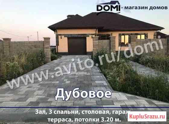 Дом 180 м² на участке 10 сот. Белгород