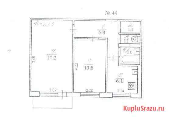 2-комнатная квартира, 44.3 м², 5/5 эт. Усинск