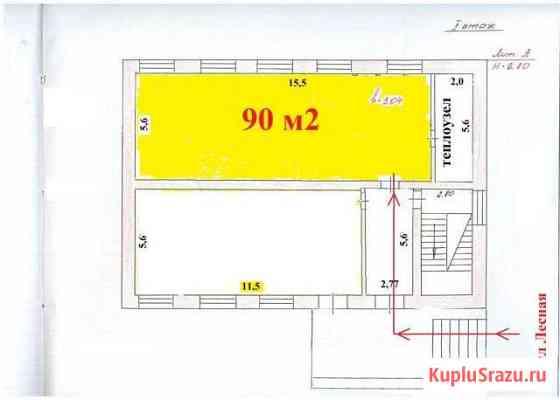 Торговое помещение, 90 кв.м. Обнинск