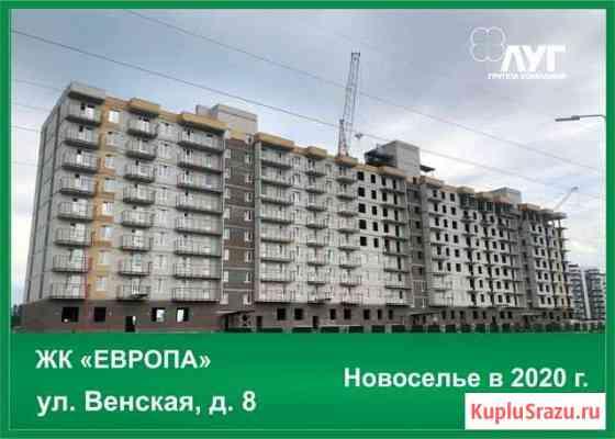 1-комнатная квартира, 41.9 м², 6/9 эт. Псков