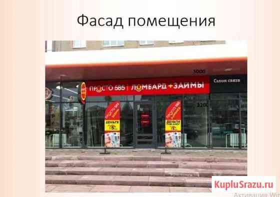 Кемерово, Радищева 4, 17 кв.м. Кемерово