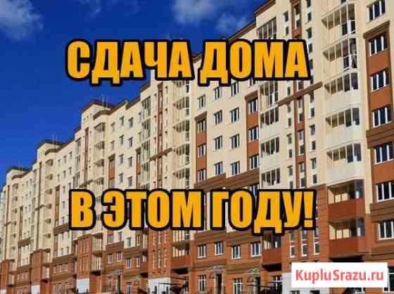 1-комнатная квартира, 20.7 м², 2/9 эт. Видное