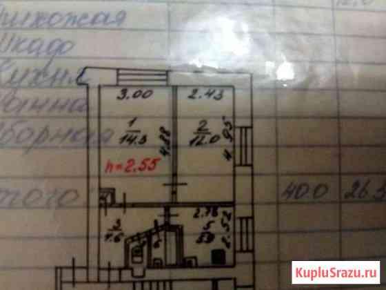 2-комнатная квартира, 40 м², 1/5 эт. Кола