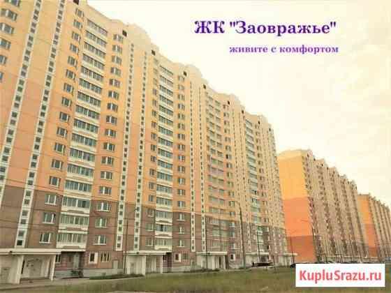 2-комнатная квартира, 62.1 м², 9/17 эт. Обнинск