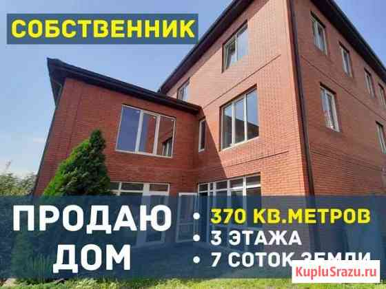 Дом 380 м² на участке 7 сот. Ростов-на-Дону