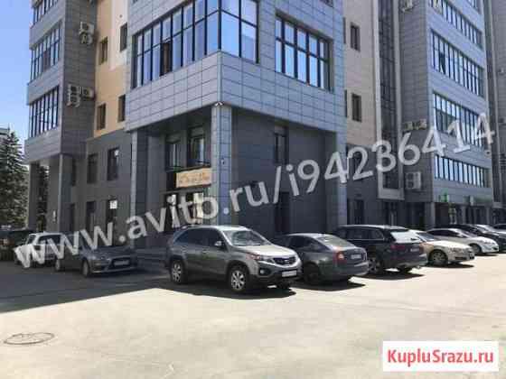 Помещение свободного назначения, 120 кв.м. Челябинск