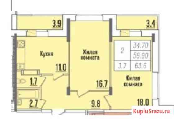 2-комнатная квартира, 63.6 м², 7/13 эт. Чебоксары