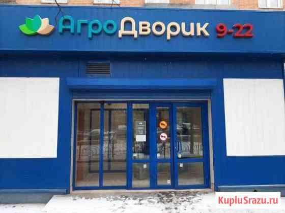 Новые торговые ряды в центре Пушкино Пушкино