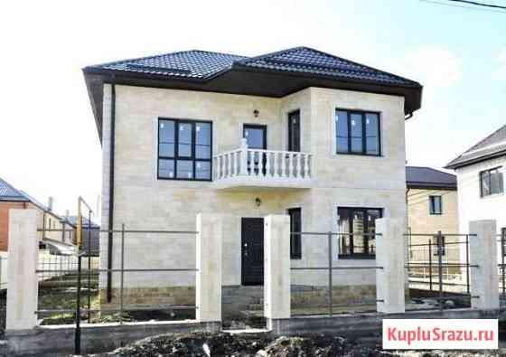 Дом 140 м² на участке 5.5 сот. Казань