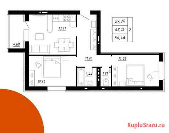 3-комнатная квартира, 64.5 м², 5/5 эт. Стерлитамак