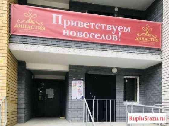 3-комнатная квартира, 80.5 м², 2/14 эт. Владимир