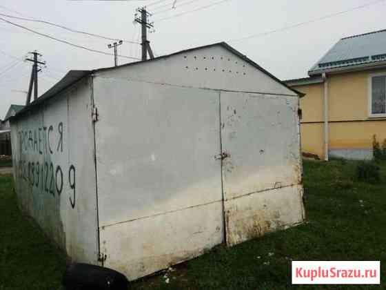 Гараж 18 м² Первомайское