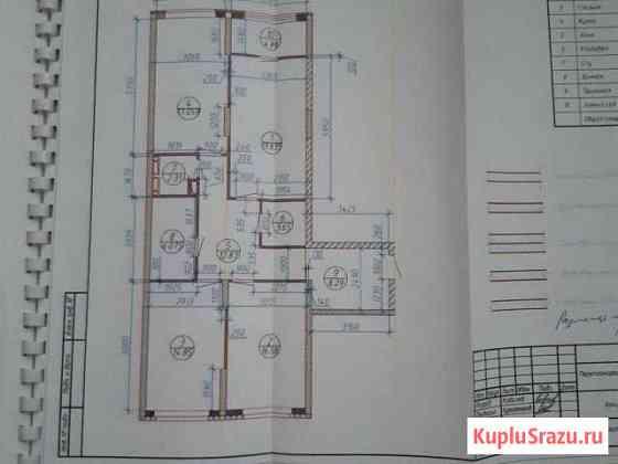 4-комнатная квартира, 110 м², 9/13 эт. Кемерово